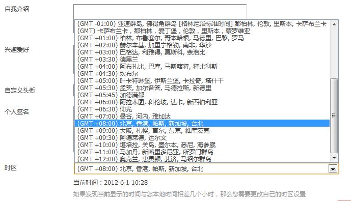 QQ截图20120601102859.png