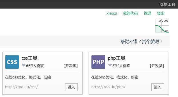 QQ20141108-1.png